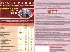 Dissertation Msk Ru